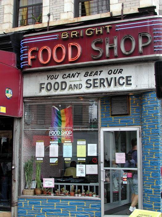 [Food Shop]