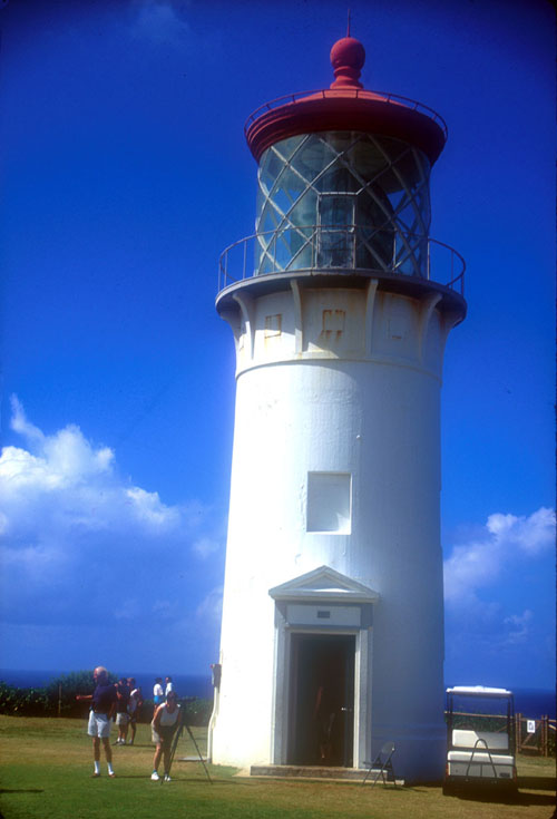 [Kilauea Lighthouse]