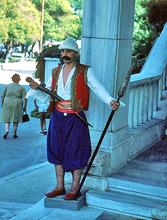 [Turkish Guard]