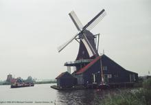 [Windmill]
