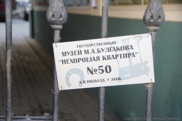 [Mikhail Bulgakov - Flat 50]
