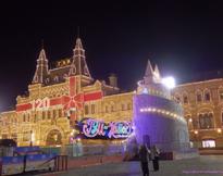 [Red Square - GUM lights]