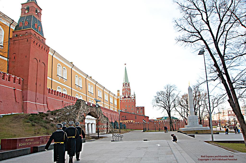 [Alexander Garden - Grotto - Kremlin Wall]