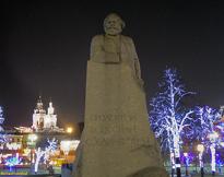 [Karl Marx in Revolution Square]