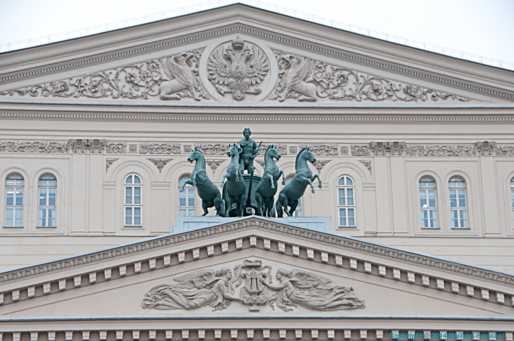 [Closer look at Bolshoi]