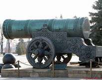 [Tsar Cannon in Kremlin]