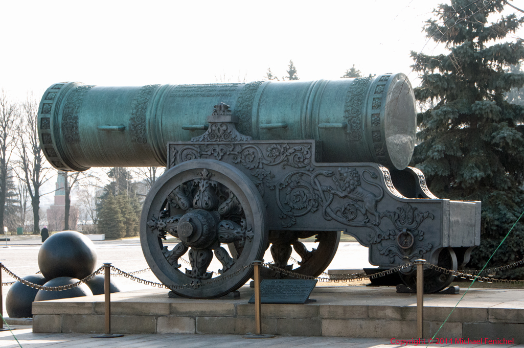 [Cannon inside Kremlin Walls]